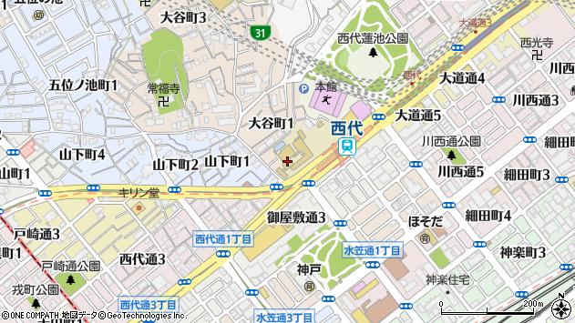 〒653-0838 兵庫県神戸市長田区大谷町の地図