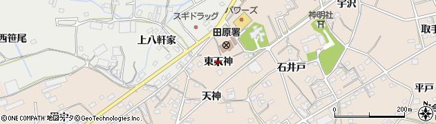 愛知県田原市加治町(東天神)周辺の地図
