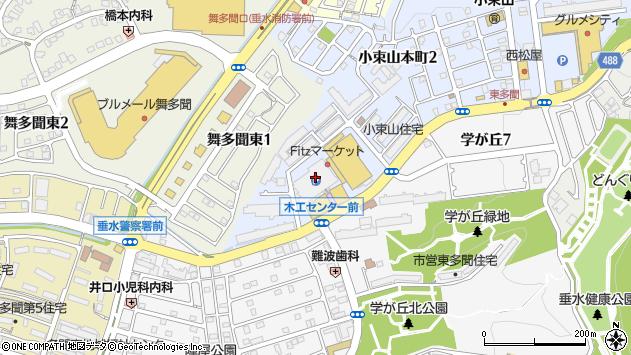 〒655-0003 兵庫県神戸市垂水区小束山本町の地図
