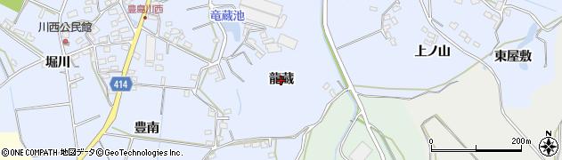 愛知県田原市豊島町(龍蔵)周辺の地図