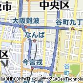 じゃんぱら大阪本店