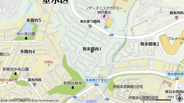 〒655-0051 兵庫県神戸市垂水区舞多聞西の地図