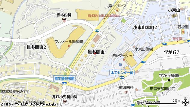 〒655-0052 兵庫県神戸市垂水区舞多聞東の地図