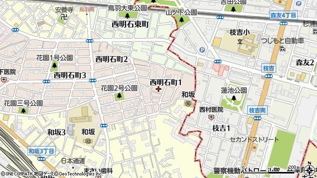 〒673-0011 兵庫県明石市西明石町の地図