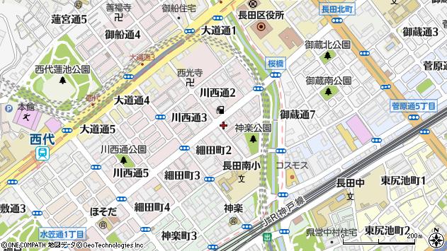 〒653-0835 兵庫県神戸市長田区細田町の地図