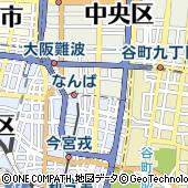 ローソン日本橋なんさん通り店