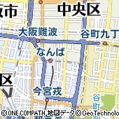 ジーストア大阪