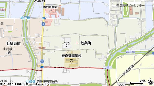〒630-8051 奈良県奈良市七条町の地図