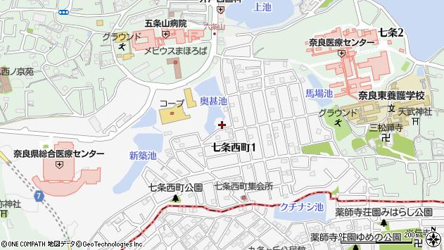 〒630-8054 奈良県奈良市七条西町の地図