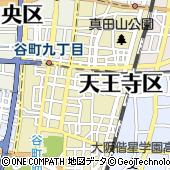 清風高等学校