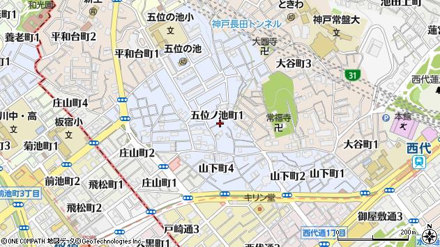 〒653-0851 兵庫県神戸市長田区五位ノ池町の地図