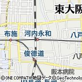 大阪府東大阪市永和2丁目1-1