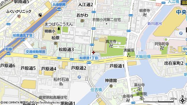 〒652-0881 兵庫県神戸市兵庫区松原通の地図