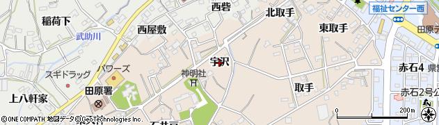 愛知県田原市加治町(宇沢)周辺の地図