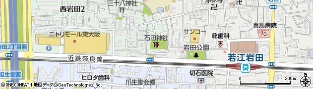 石田神社周辺の地図