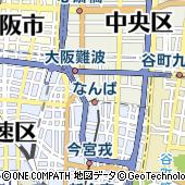 エルメス高島屋大阪店