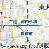 大阪府東大阪市長栄寺2-12