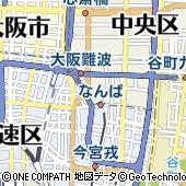 大阪府大阪市中央区難波5丁目1-60