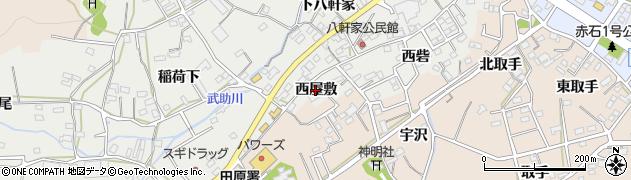 愛知県田原市田原町(西屋敷)周辺の地図