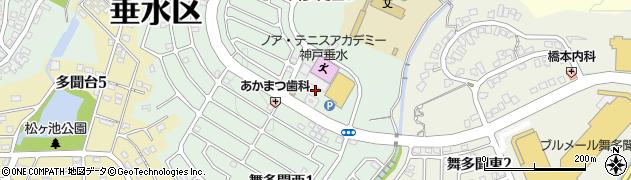 株式会社コスモス薬品ディスカウントドラッグコスモス 舞多聞店周辺の地図