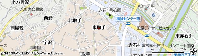 愛知県田原市加治町(東取手)周辺の地図