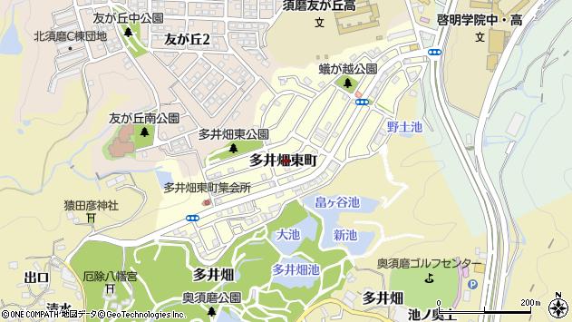 〒654-0134 兵庫県神戸市須磨区多井畑東町の地図