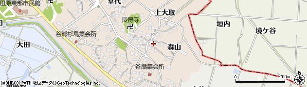 愛知県田原市谷熊町(森山)周辺の地図
