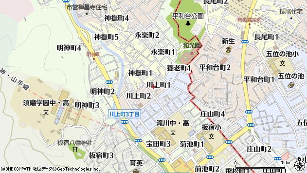 〒654-0005 兵庫県神戸市須磨区川上町の地図