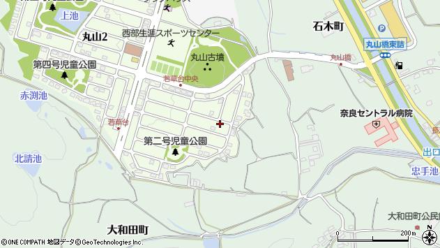 〒631-0056 奈良県奈良市丸山の地図