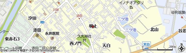 愛知県田原市神戸町(明土)周辺の地図