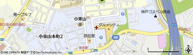 ウエルシアステーションパーク垂水小束山店周辺の地図