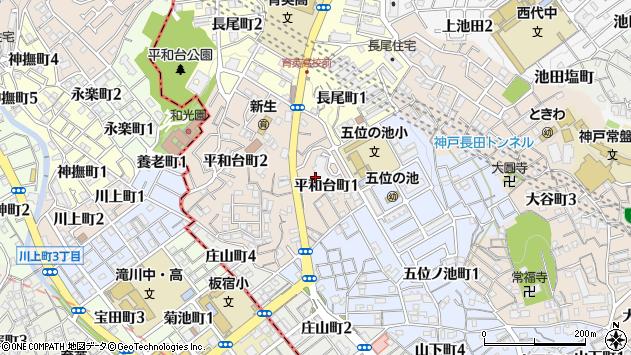 〒653-0854 兵庫県神戸市長田区平和台町の地図