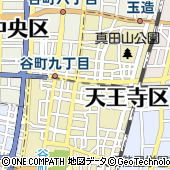 ゆうちょ銀行近鉄大阪上本町駅内出張所 ATM