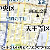 近畿日本鉄道株式会社 本社番号案内