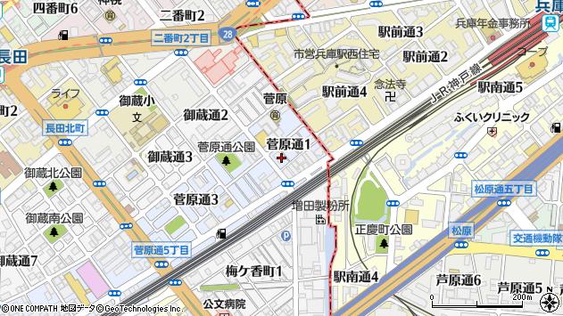 〒653-0015 兵庫県神戸市長田区菅原通の地図