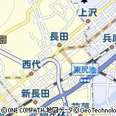 兵庫県神戸市長田区
