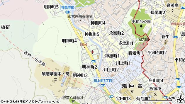 〒654-0002 兵庫県神戸市須磨区明神町の地図