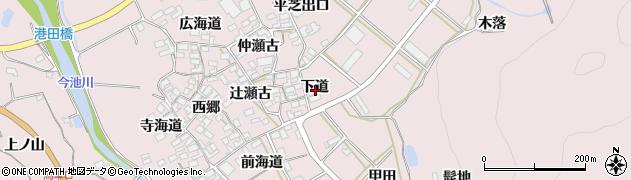 愛知県田原市野田町(下道)周辺の地図