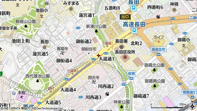 〒653-0833 兵庫県神戸市長田区大道通の地図