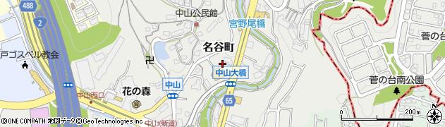 ウエルシア薬局 垂水名谷店周辺の地図