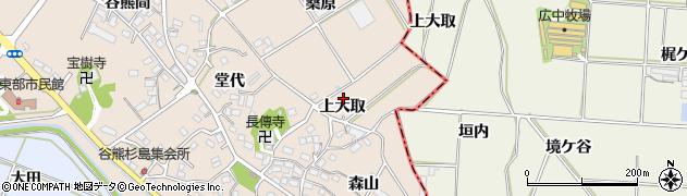 愛知県田原市谷熊町(上大取)周辺の地図