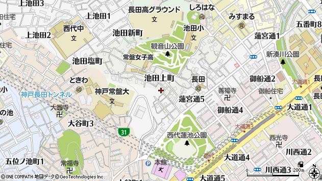〒653-0824 兵庫県神戸市長田区池田上町の地図