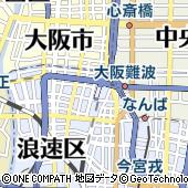 株式会社近畿日本ツーリスト関西 大阪教育旅行支店