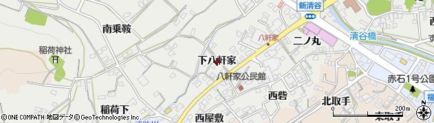 愛知県田原市田原町(下八軒家)周辺の地図