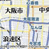 日本ユニセフ協会大阪支部