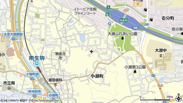 〒630-0223 奈良県生駒市小瀬町の地図