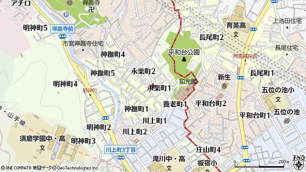 〒654-0004 兵庫県神戸市須磨区永楽町の地図