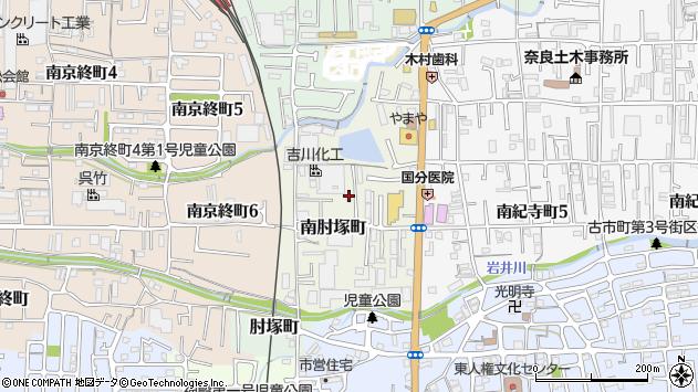 〒630-8304 奈良県奈良市南肘塚町の地図