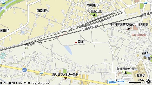 〒651-2115 兵庫県神戸市西区伊川谷町別府の地図
