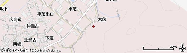 愛知県田原市野田町(木落)周辺の地図